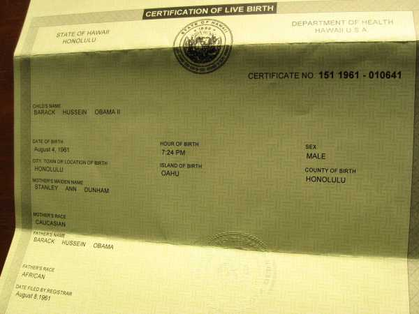 birth_certificate_5